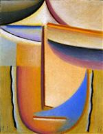 Abstract Head: Sunrise