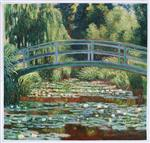 The Japanese Bridge 1