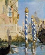 The Grand Canal, Venice 1874