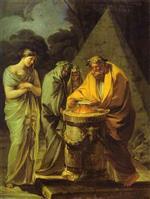 The Sacrifice to Vesta