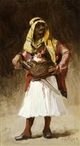 The Armenian