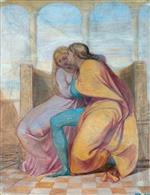 A Youth Embracing a Girl