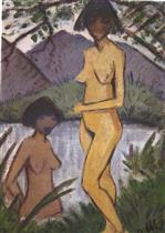 Bathing Girls Under Trees