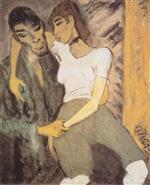 Gypsy Couple in Love (Zigeuner Liebespaar)