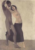 Negro and Dancer