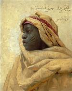 Portrait of a Nubian