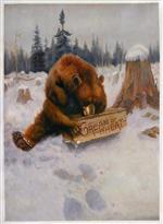 A Bear Chance