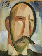 Beard the Guise Head