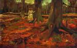 Girl in White in the Woods