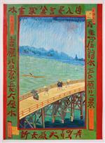 Japonaiserie: Bridge in the Rain (after Hiroshige)